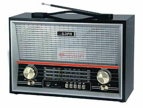 Радиоприемник БЗРП РП 315 - YouTube