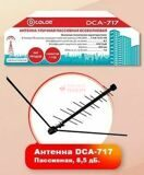 Антенна D-color DCA-717