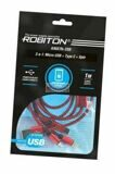 Кабель ROBITON P12 Multicord : Micro-USB + Type-C + 8pin (Lightning), 1м красный PH1