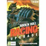 Картридж SEGA Rock'n' Roll Racing UPGRADE
